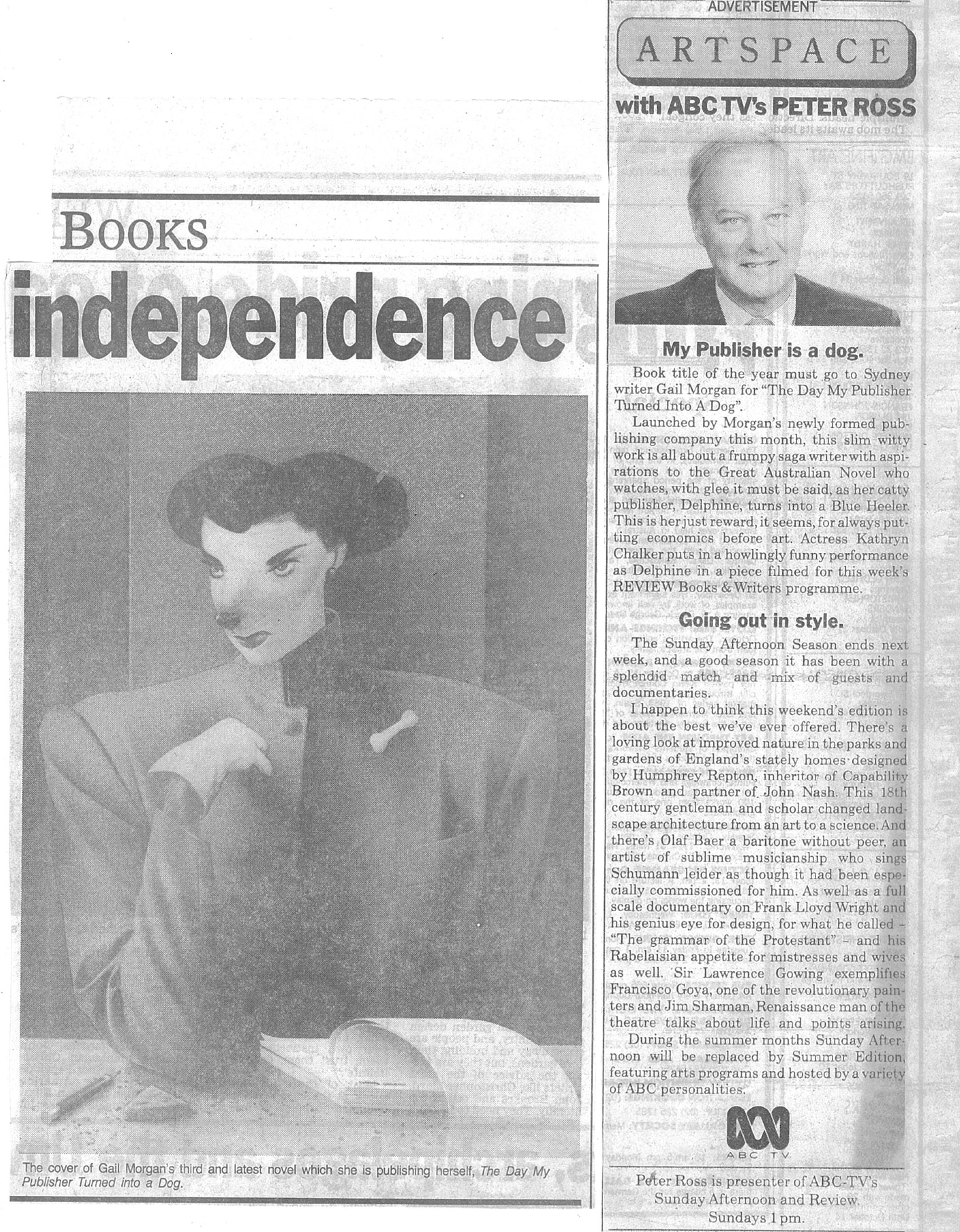The importance of independance